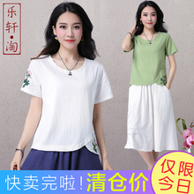民族风la021夏季ri绣短袖棉麻打底衫上衣亚麻白色半袖T恤