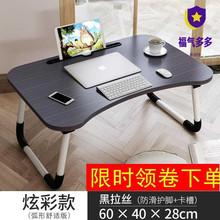 电脑桌la桌床上书桌to子宿舍下铺上铺神器简易大学生悬空折叠