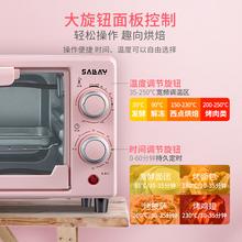 SALlaY/尚利 qgL101B尚利家用 烘焙(小)型烤箱多功能全自动迷