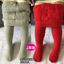 婴儿加绒加厚打底裤1-4(小)童儿la12女宝宝qg连脚袜红色秋冬式