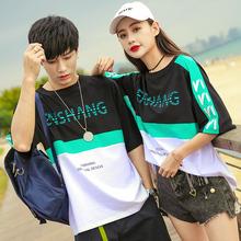 情侣短lat恤202ed潮流网红夏天套装韩系高级感夏季