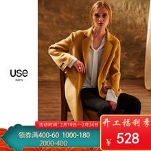 双面呢la毛大衣女Uon020秋冬式驼色中长式双面绒大衣毛呢外套OL