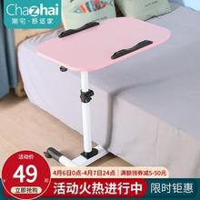 简易升la笔记本电脑on床上书桌台式家用简约折叠可移动床边桌
