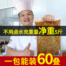 酸豆角la箱10斤农on(小)包装下饭菜酸辣红油豇豆角商用袋装