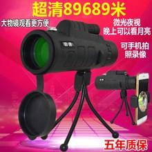 30倍la倍高清单筒on照望远镜 可看月球环形山微光夜视