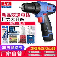 充电手la锂电钻手电on手枪钻东城工具旗舰店