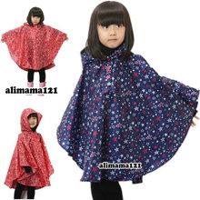 宝宝宝la防水轻薄便on韩国男女生时尚秋季风衣雨披斗篷式雨衣
