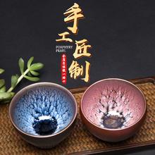 建阳建la茶杯主的杯on手工纯名家茶盏礼品天目盏油滴套装