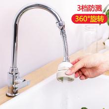 日本水la头节水器花on溅头厨房家用自来水过滤器滤水器延伸器