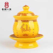 [larisaleon]善缘一堂供水杯酒杯供佛陶