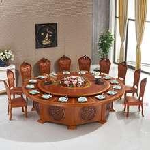酒店大la桌自动旋转on20的30的会所饭店包厢桌椅火锅桌
