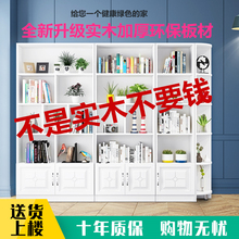 书柜书la简约现代客on架落地学生省空间简易收纳柜子实木书橱