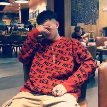 THElaONE国潮on哈hiphop长袖毛衣oversize宽松欧美圆领针织衫