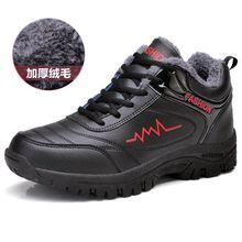 冬季老的棉鞋la绒保暖爸爸td中老年运动鞋加棉加厚旅游鞋男鞋