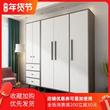 北欧衣la简约现代经td室家用实木板式衣柜(小)户型柜子简易衣橱