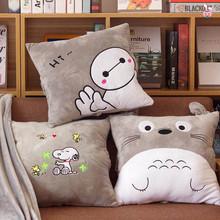 沙发抱枕被子两用汽车午睡枕靠枕被靠垫la15凉被三td 图片定制