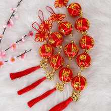 新年装la品红丝光球yn笼串挂饰春节乔迁商场布置喜庆节日挂件