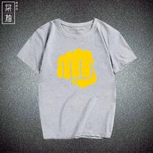 恶搞拳la短袖高考加yn短袖纯棉T恤衫学生励志团体班服装定制