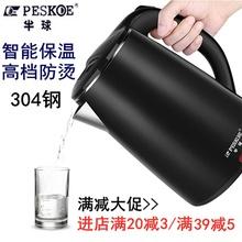 电热水la半球电水水yn保温一体烧水壶宿舍(小)型学生煮器不锈钢