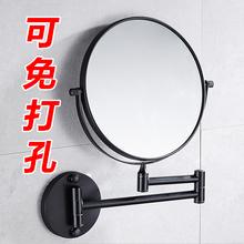 浴室化la镜折叠酒店yn旋转伸缩镜子双面放大美容镜壁挂免打孔