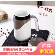 陶瓷内la保温杯办公yn男水杯带手柄家用创意个性简约马克茶杯