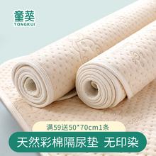 [laryn]彩棉隔尿垫婴儿防水可洗大