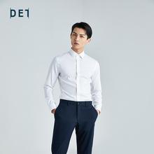 十如仕la正装白色免yn长袖衬衫纯棉浅蓝色职业长袖衬衫男
