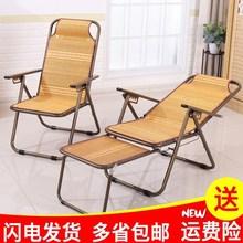 夏季躺la折叠椅午休yn塑料椅沙滩椅竹椅办公休闲靠椅简约白。