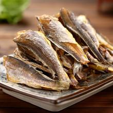 宁波产la香酥(小)黄/yn香烤黄花鱼 即食海鲜零食 250g