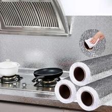爱馨铝la银色橘皮纹ci柜垫墙纸 耐高温厨房瓷砖防油贴纸2停用