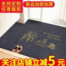 入门地la洗手间地毯ci浴脚踏垫进门地垫大门口踩脚垫家用门厅