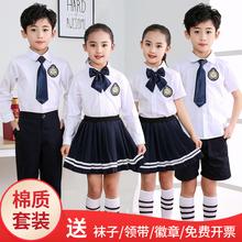 中(小)学la大合唱服装ci诗歌朗诵服宝宝演出服歌咏比赛校服男女