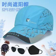 帽子男la士新式出游ci防晒太阳帽子潮流速干帽棒球帽鸭舌帽子