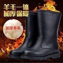 皮毛一la雪地靴男冬ci高筒军靴东北加厚真皮长筒防水蒙古马靴