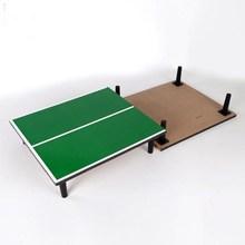 室内迷la乒乓球游戏ao宝宝互动桌上乒乓球台便携式