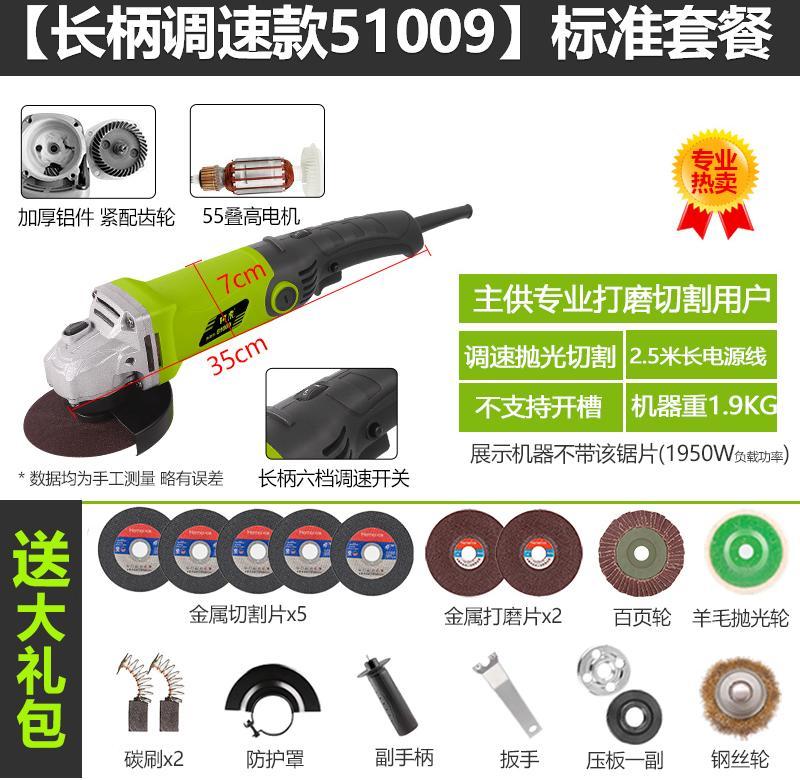 阿虎角la机手磨机(小)er手砂轮C切割机磨光机多功能工业电动工