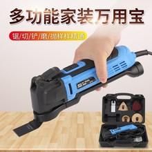 万用宝la功能修边机er动工具家用开孔开槽电铲打磨切割机电铲