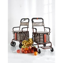 老的手la车代步可坐er轻便折叠购物车四轮老年便携买菜车家用