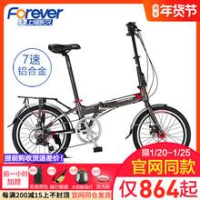 永久内la速铝合金超in男女学生成年迷你(小)单车Q7-1