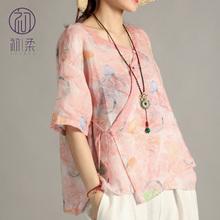 初柔亚la衬衫宽松印ax短袖V领上衣中式复古套头T恤夏季女装