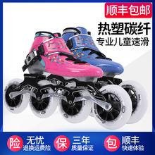 CT儿la男女专业竞nc纤轮滑鞋可热塑速度溜冰鞋旱冰鞋