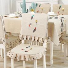 桌布北la刺绣羽毛台nc棉麻(小)清新简约现代ins餐桌布椅套坐垫