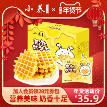 (小)养黄la软900gnc养早餐蛋香手撕面包网红休闲(小)零食品