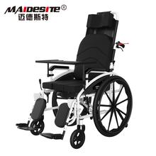 迈德斯特轮椅带坐便器多功