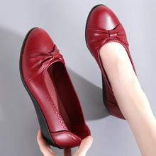 艾尚康夏季透气la口坡跟软底er妈鞋单鞋休闲皮鞋女鞋子