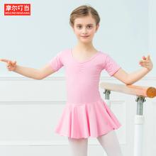 舞蹈服la童女夏季短er舞练功服女孩芭蕾舞裙女童跳舞裙考级服