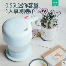 Joylaung/九er06-Z2可折叠式电热水壶旅行便携式旅游压缩烧水壶