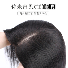 假发女la递针一片式er顶补发片真发发顶补发遮白发假发片女