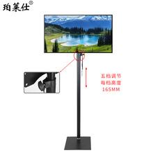 [lazai]通用19-42寸液晶电视