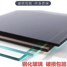 钢化玻la转盘圆桌家ui面板写字台桌面定制茶几电视柜组合现代